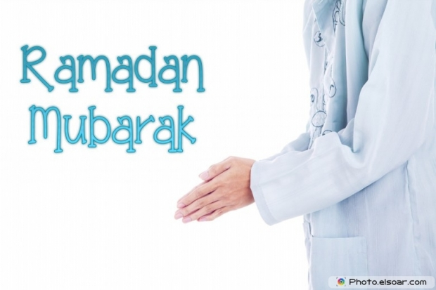Ramadan Mubarak with muslim man