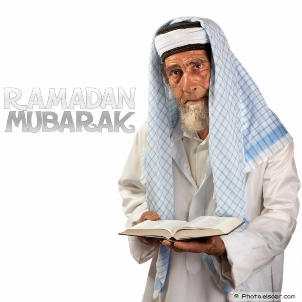 Ramadan Mubarak with muslim man and Quran