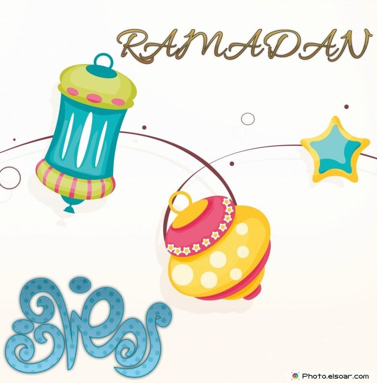Ramadan Wallpaper beautiful free
