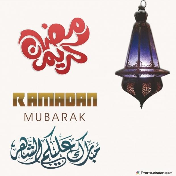 Ramadan Wallpaper high definition with lantern