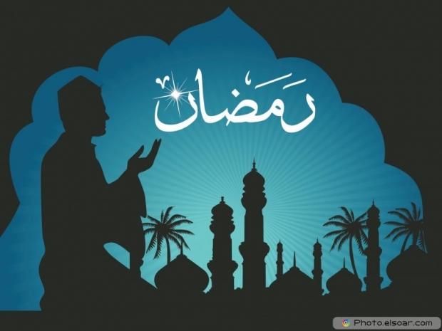 Ramadan background with man praying silhouette