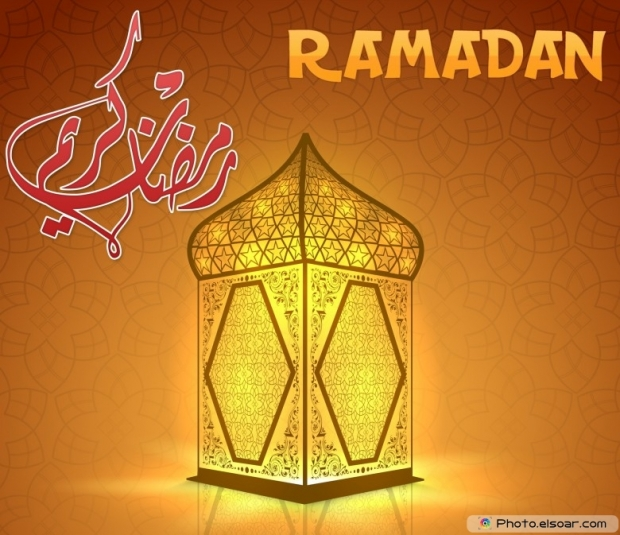 Ramadan on gold background with lantern