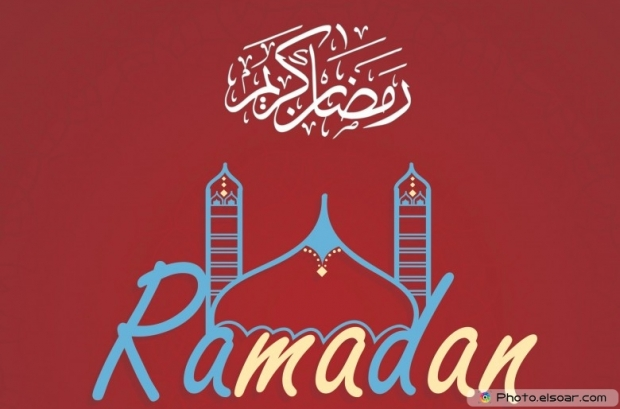 Ramadan stylish design Wallpaper HD