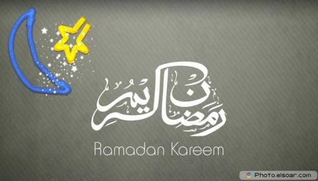 Ramazan Kareem Wallpaper design with crescent and star