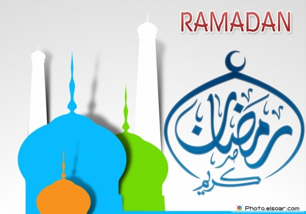 Ramazan Kareem wallpaper HD FREE