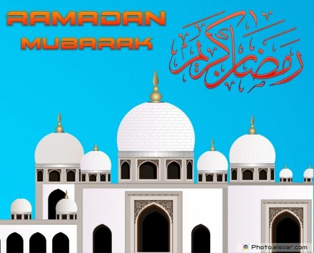 Ramazan Mubarak Kareem Wallpaper Mosque