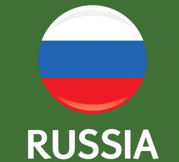 Russia Flag FIFA World Cup
