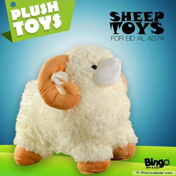 Sheep Toys For Eid Al Adha P
