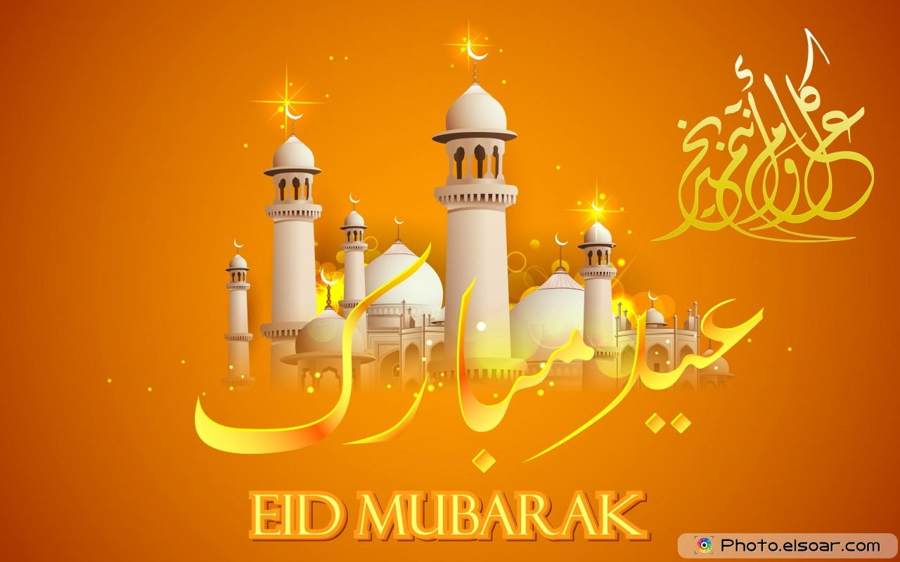 Shiny Eid Mubarak On Golden Background
