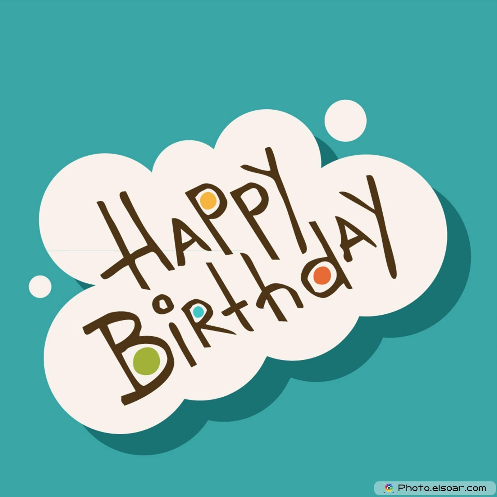 Shinybirthdaycarddesignjpg 1600 1600 HBD – Birthday Card Design