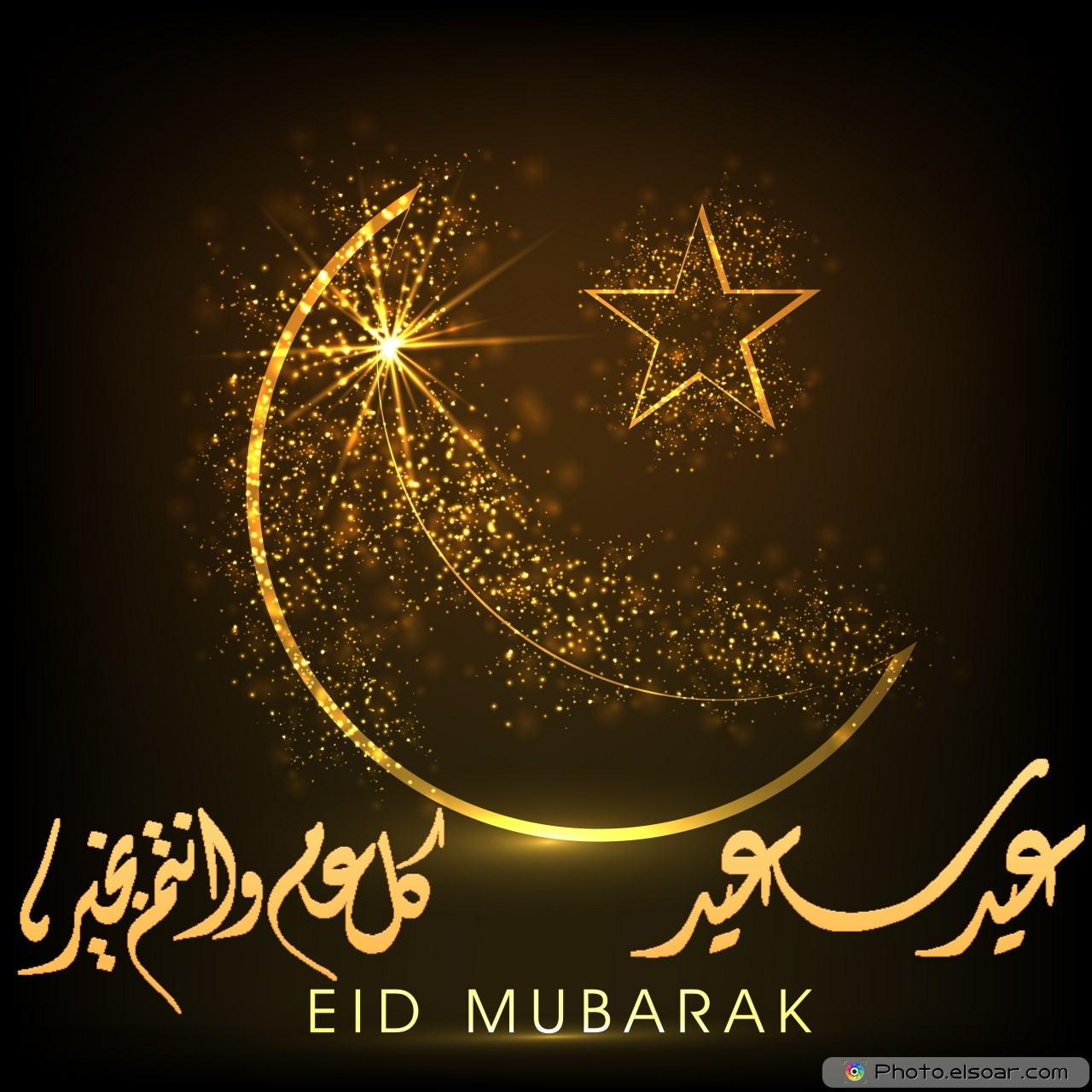Shiny moon and star with text Eid Mubarak