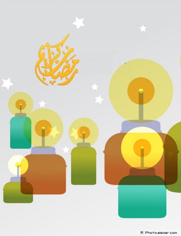 Simple greeting card Arabic Ramadan Kareem
