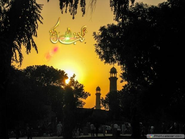 Stylish Golden Text For Jumma Mubarak
