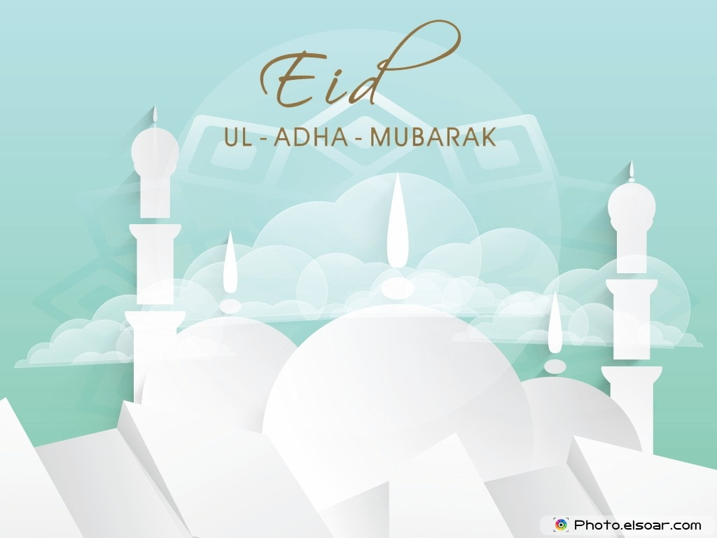 Stylish Greeting Card For Eid-Ul-Adha