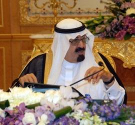 Thank you king Abdu Allah
