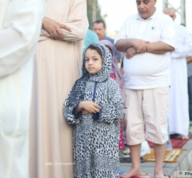 The Eid Prayer At Egypt
