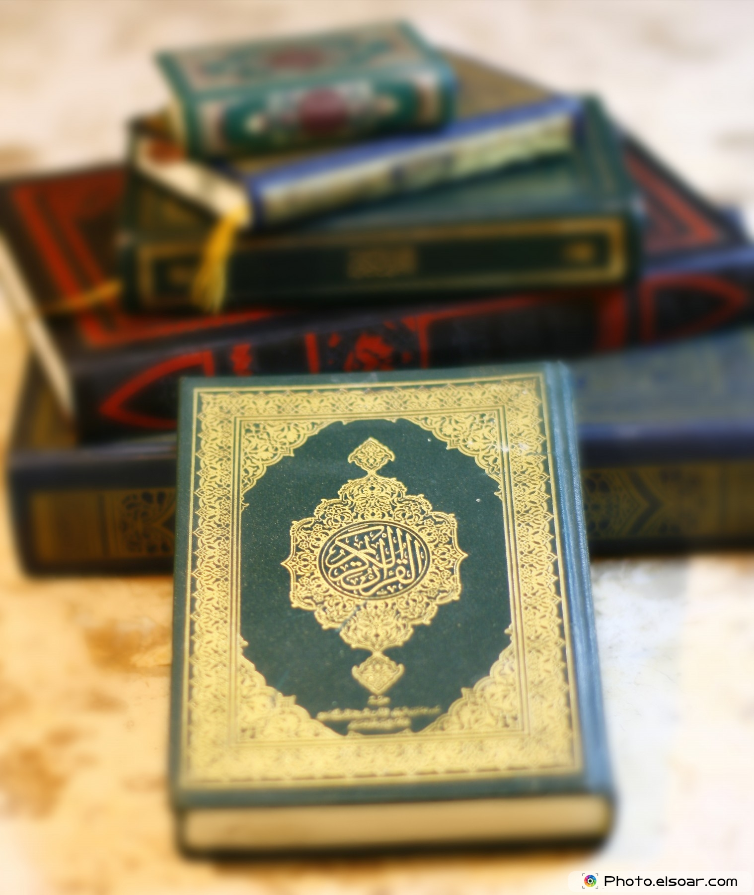 Koran, The Holy Book Of Islam. In Pictures