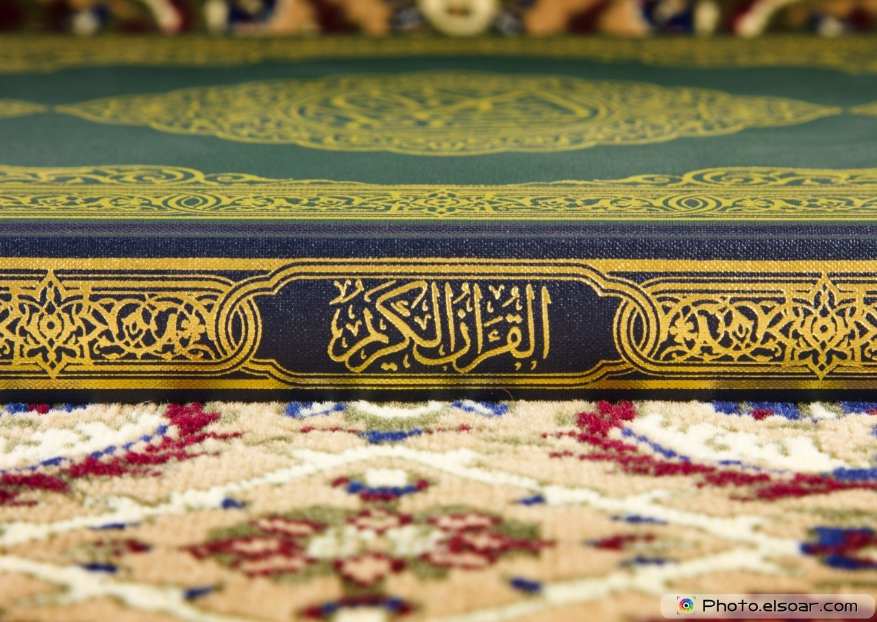 The Muslim Holy book