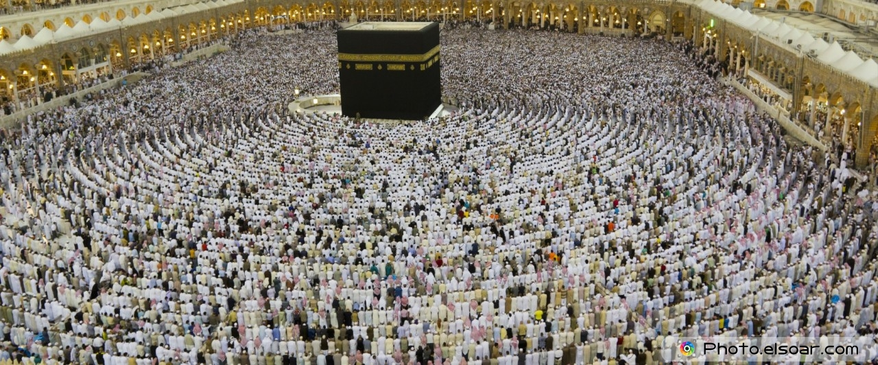 Thousands of Moslems ready for praying in Hajj