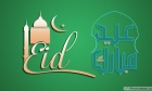 True Wishes Eid Mubarak HD Wallpaper