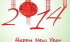 Upscale Designs Happy New Year 2014 Images