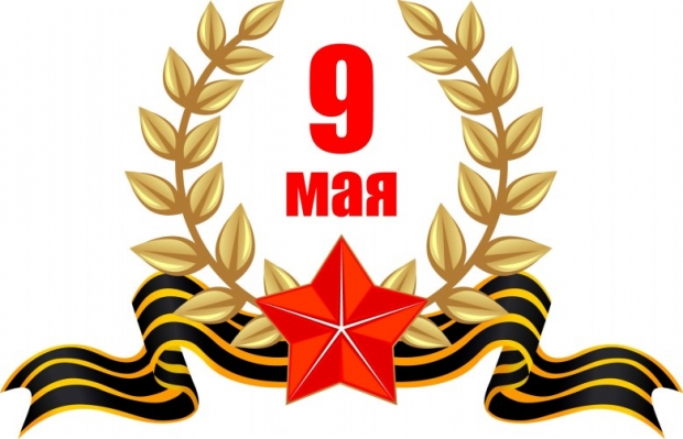 Victory-Day-9-May-%D0%94%D0%B5%D0%BD%D1%