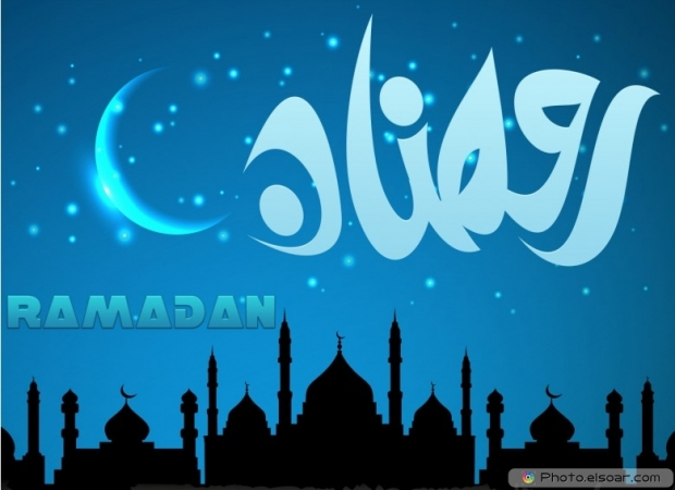 Wallpaper HD Ramazan with Crescent