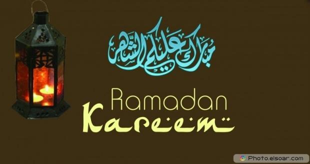 Wallpaper HD Ramazan with lamp