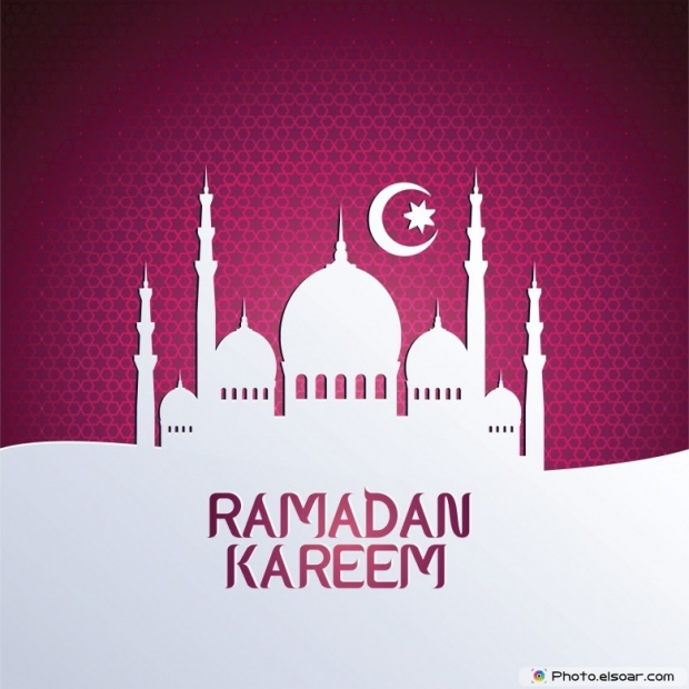 Wallpaper Ramadan Kareem high definition