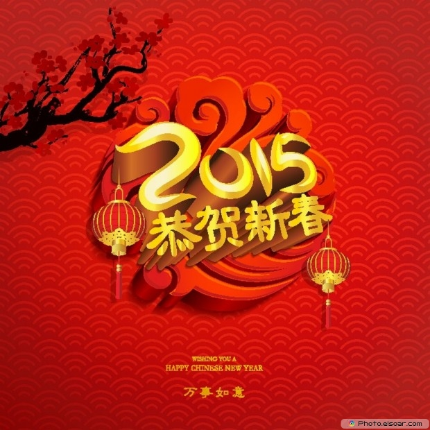 Wishing You A Happy Chinese New Year 2015 Image