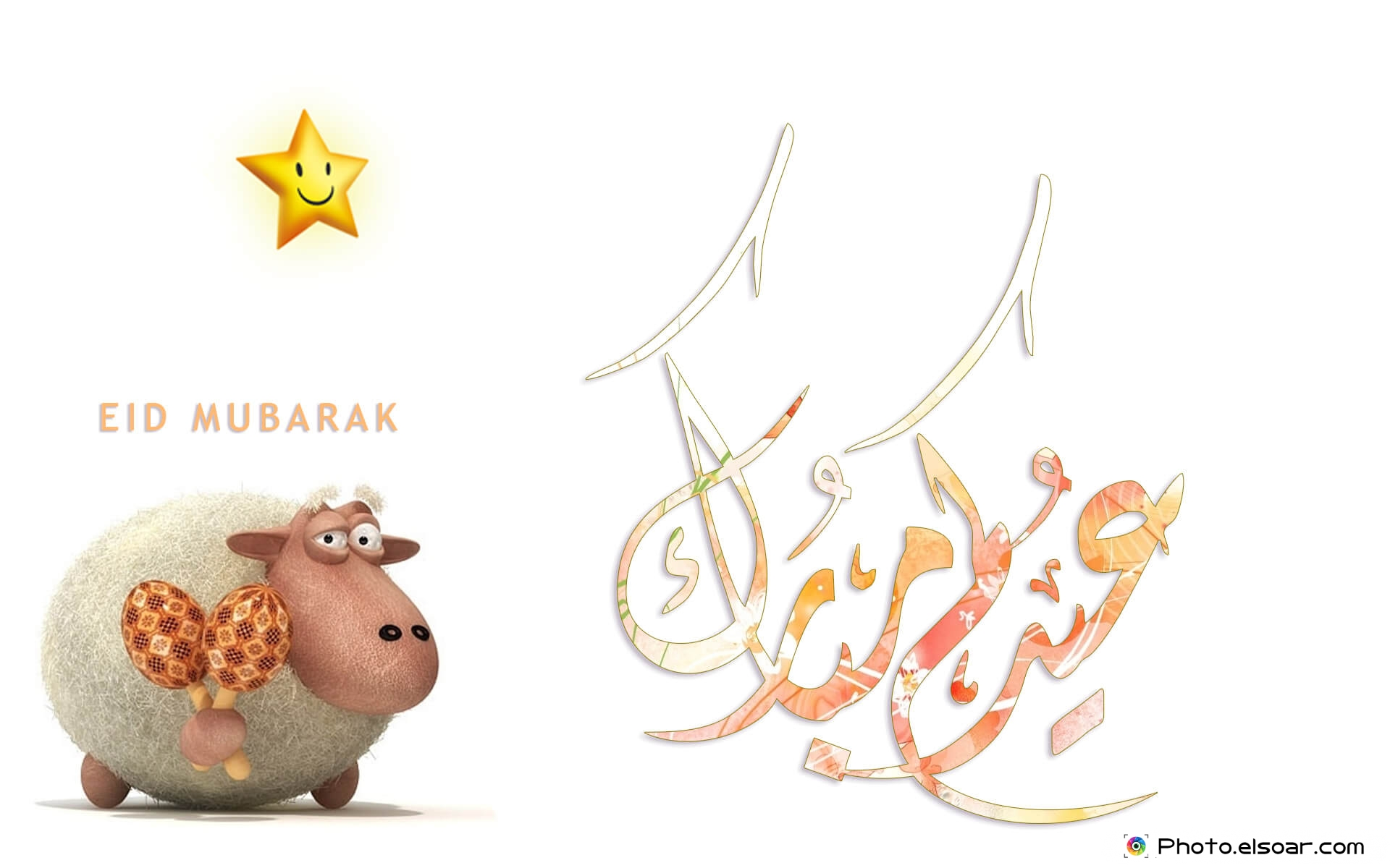 Eid Mubarak Pictures Download,Eid Mubarak Wishes,Eid Mubarak Cards,Eid Mubarak Greetings,Eid Mubarak Messages,Eid Mubarak Wallpaper