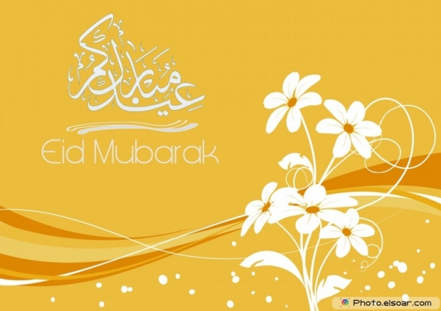 Wishing you all a Happy Eid