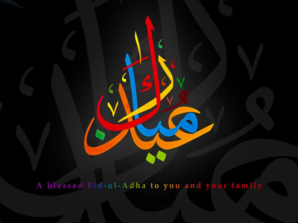 Eid ul-Adha, Eid Mubarak
