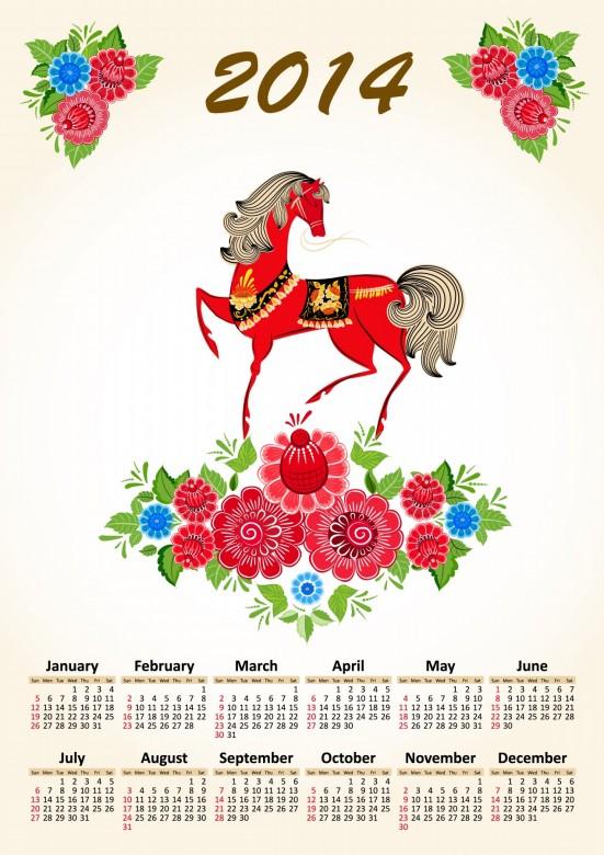 horses+Flowers 2014 Calendar Printable